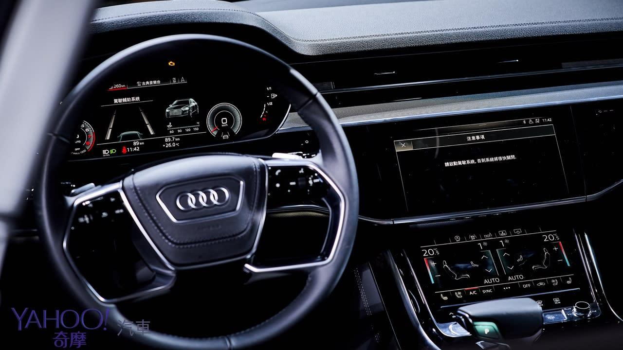 絕美總裁座駕終於現身!Audi A8媒體賞車會預告8月22日正式發表! - 10
