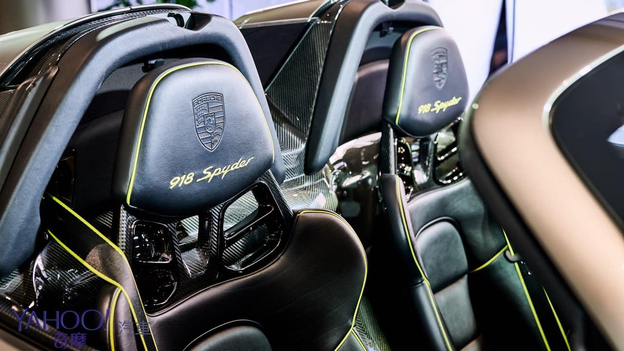 原廠認證Exclusive Manufaktur Partner規格!全新Porsche台北敦南展示中心正式開幕 - 3