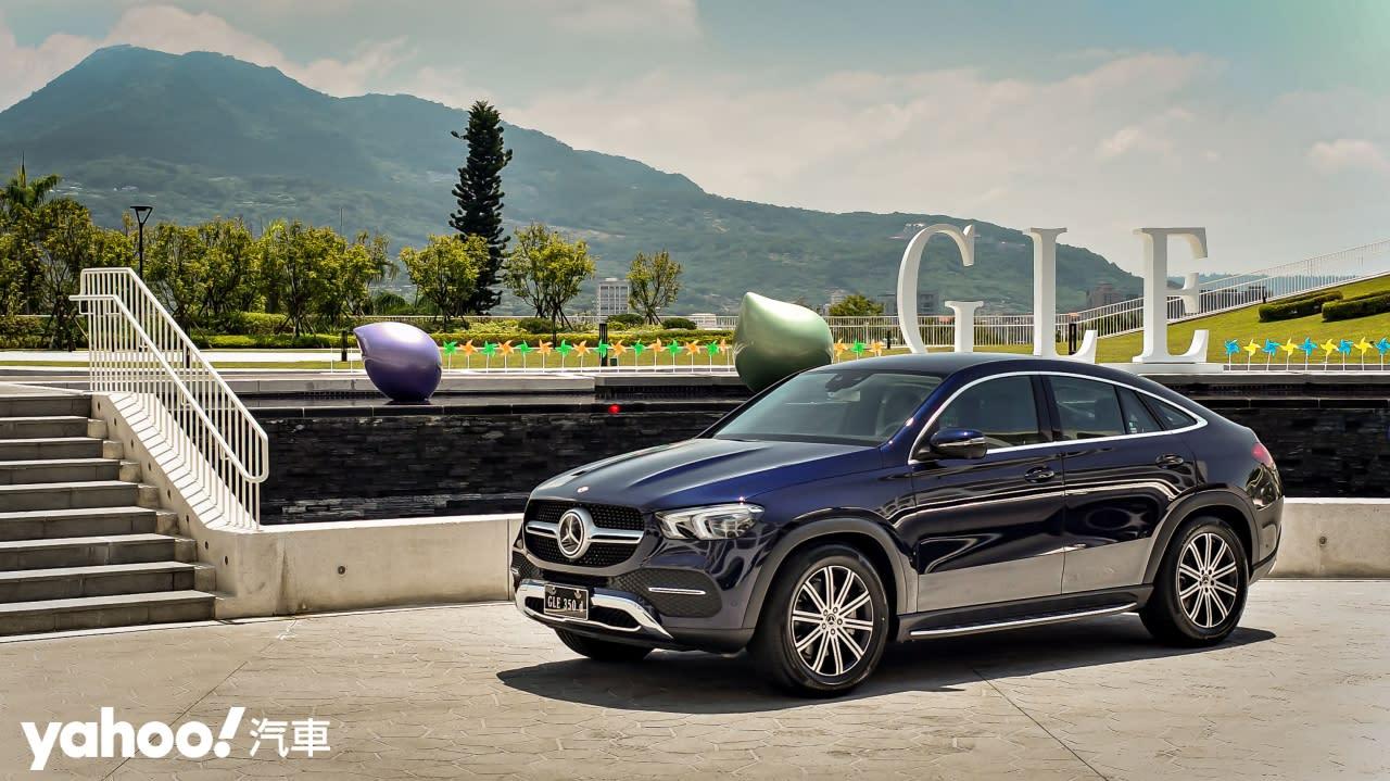 紳士不是痞子!2020 Mercedes-Benz GLE Coupé 381萬起正式抵台! - 14