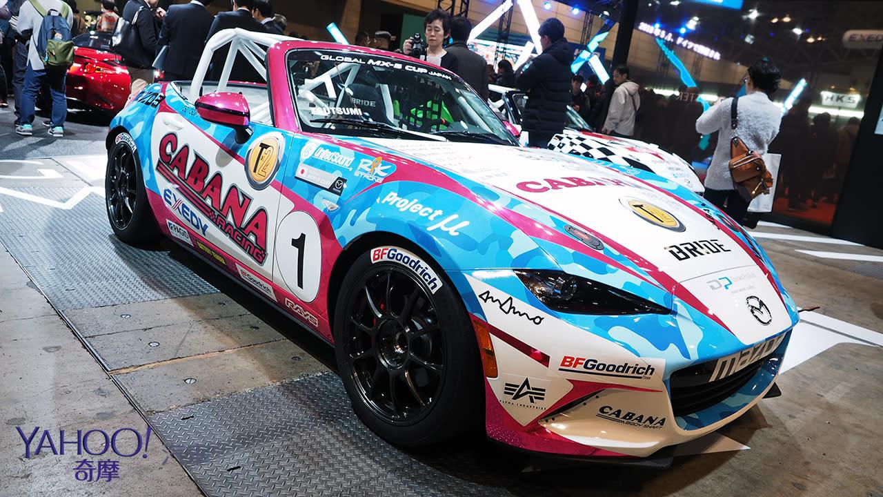 【2019東京改裝車展】馬家軍同場加映!Mazda MX-5統規賽事車、CX-8及RE雨宮重點陣容全都露 - 2