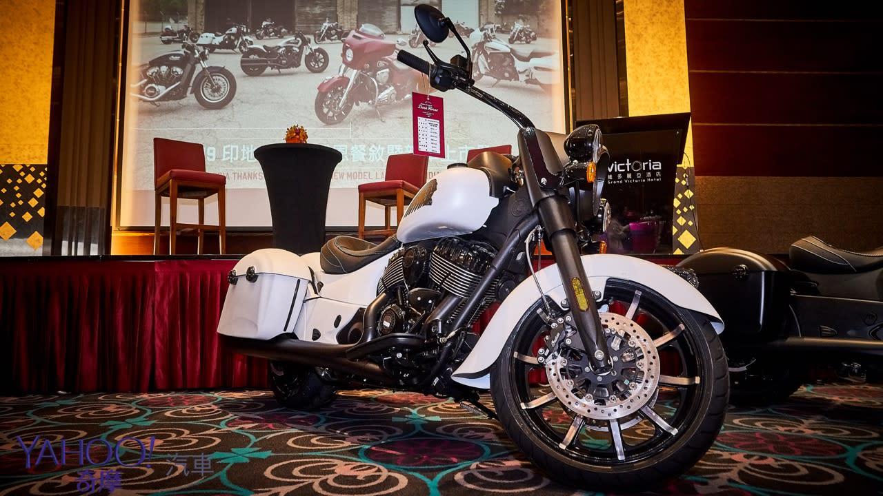 超帥運動滑胎車型FTR1200終將現身!Indian Motorcycle媒體餐敘暨2019車系更新發表 - 3