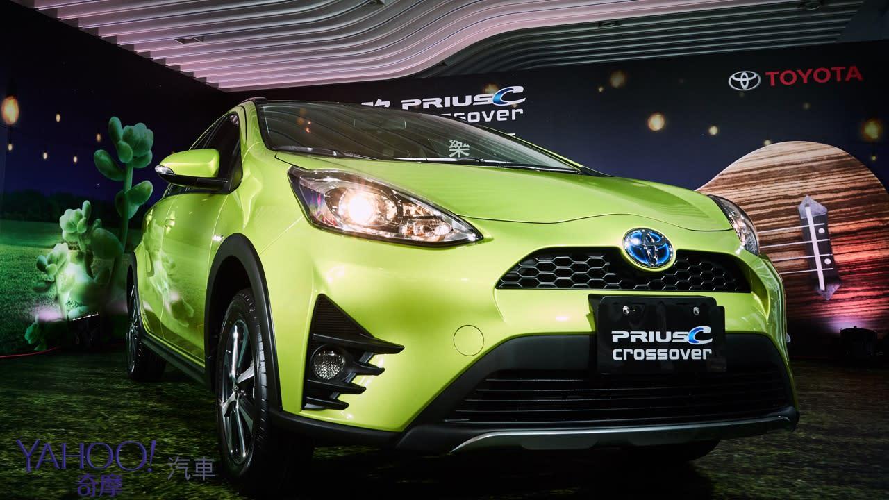大車能跨、小車更要跨一下! Prius C Crossover跨界車型81.9萬正式上市! - 9