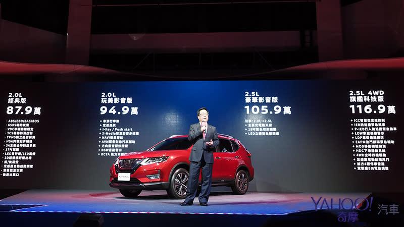 戰力滿點強攻車市!Nissan X-Trail小改款82.9萬元起! - 12