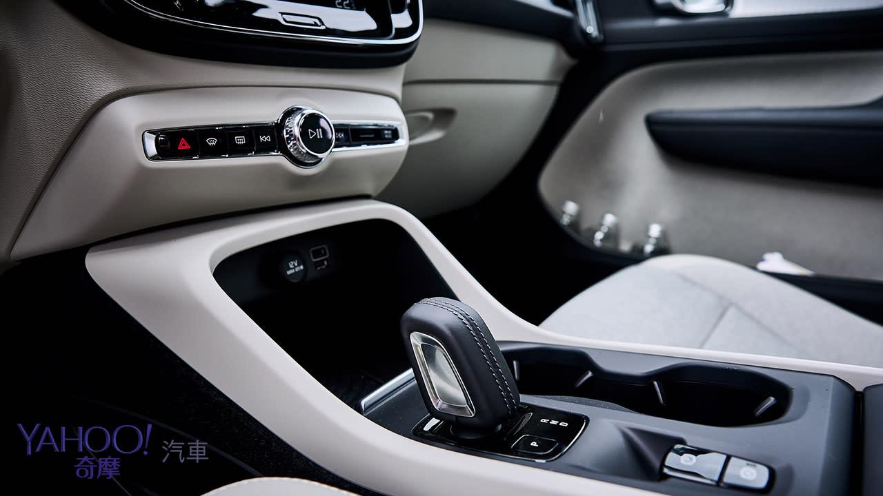 再一次體驗源自北歐的沉穩和寧靜 Volvo XC40 T4 Momentum試駕