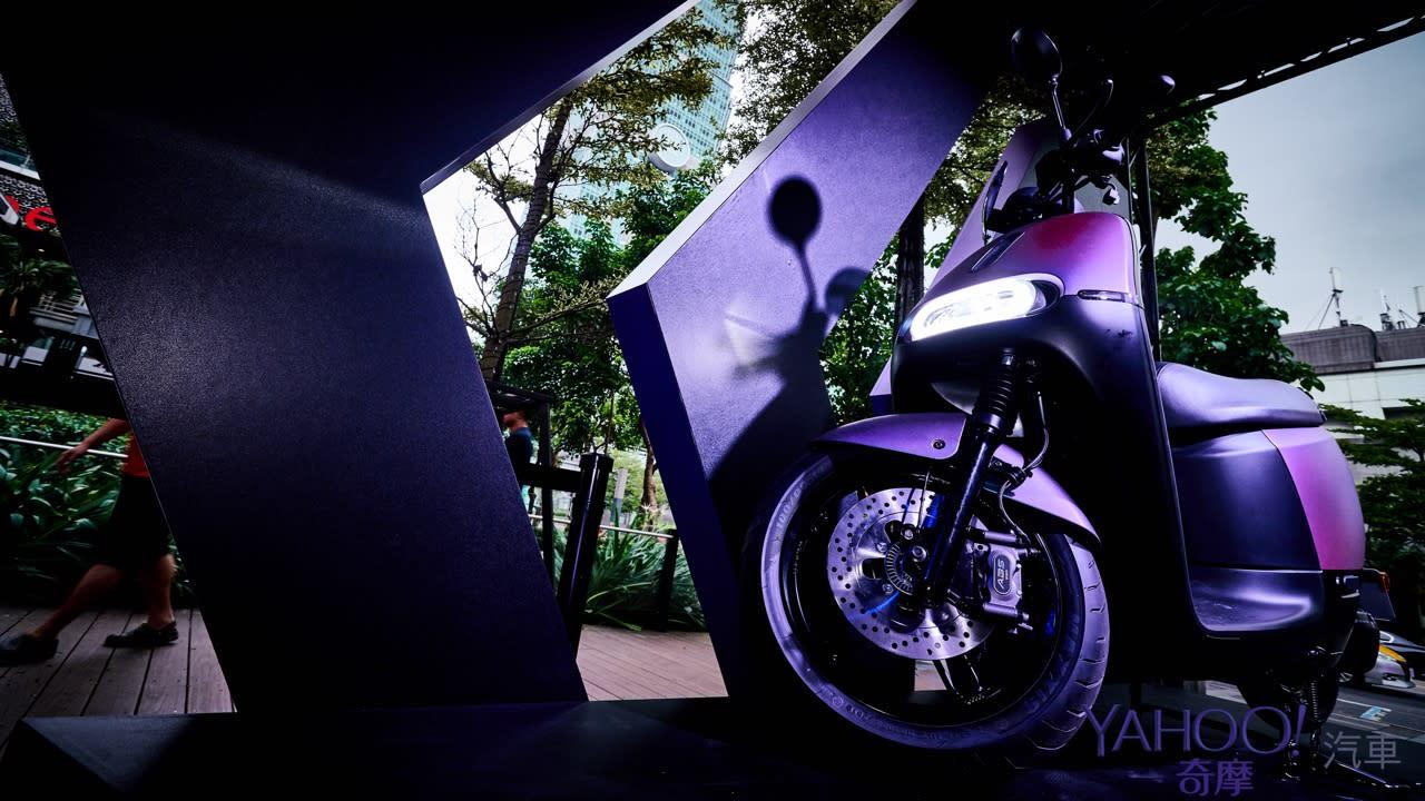 安全提升的確更來靛!Gogoro S2 ABS光譜靛全新上市! - 4