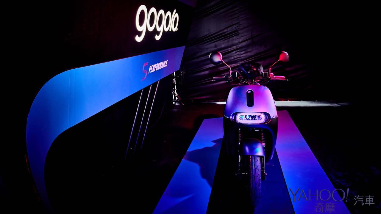安全提升的確更來靛!Gogoro S2 ABS光譜靛全新上市! - 10