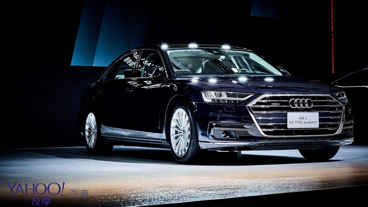 德系三大將掀起頂上之戰!Audi轎跑陣容-全新A8、A7 Sportback正式上市 - 5