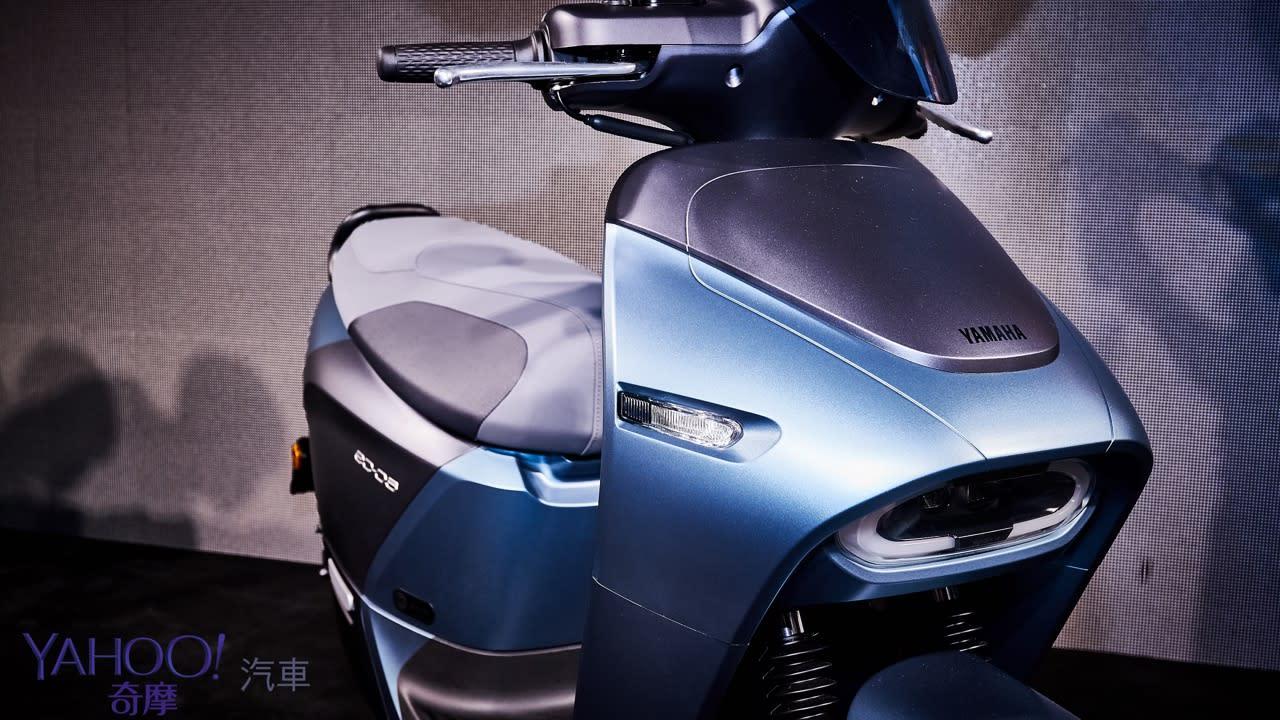 換電者聯盟展開追擊第一彈!Yamaha全新電動機車EC-05正式上陣! - 1