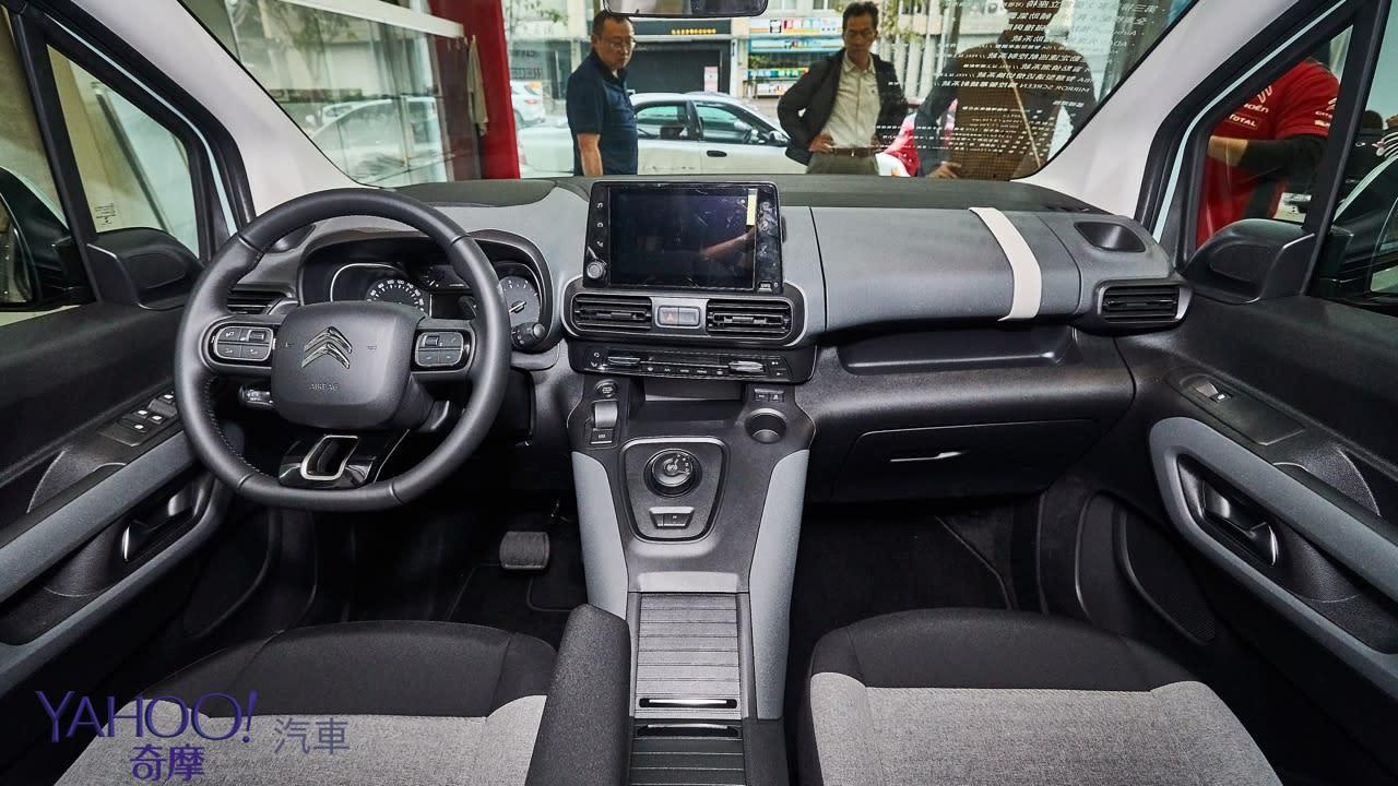 才貌兼備、最可愛的7人座MPV!Citroën Berlingo 全台巡迴展演揭預售! - 6