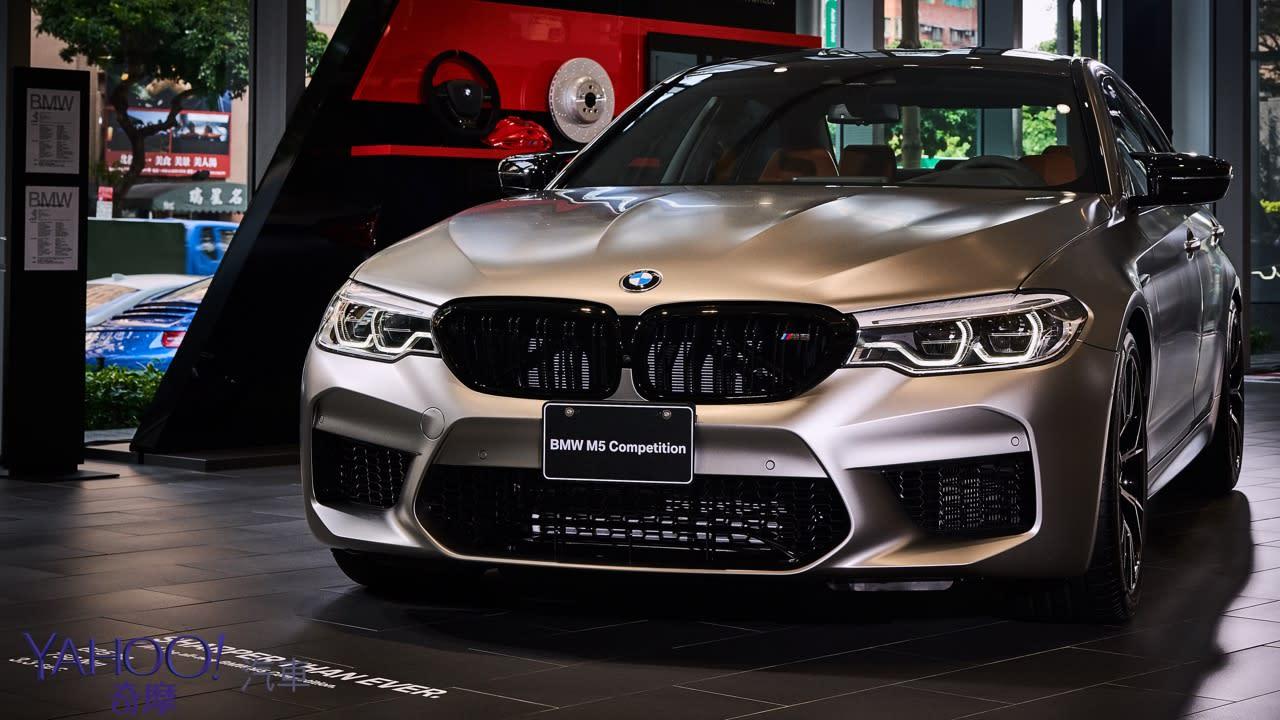 因強大而經典!BMW M5 Competition低調登台暨最後限量M3CS/M4CS展演 - 2