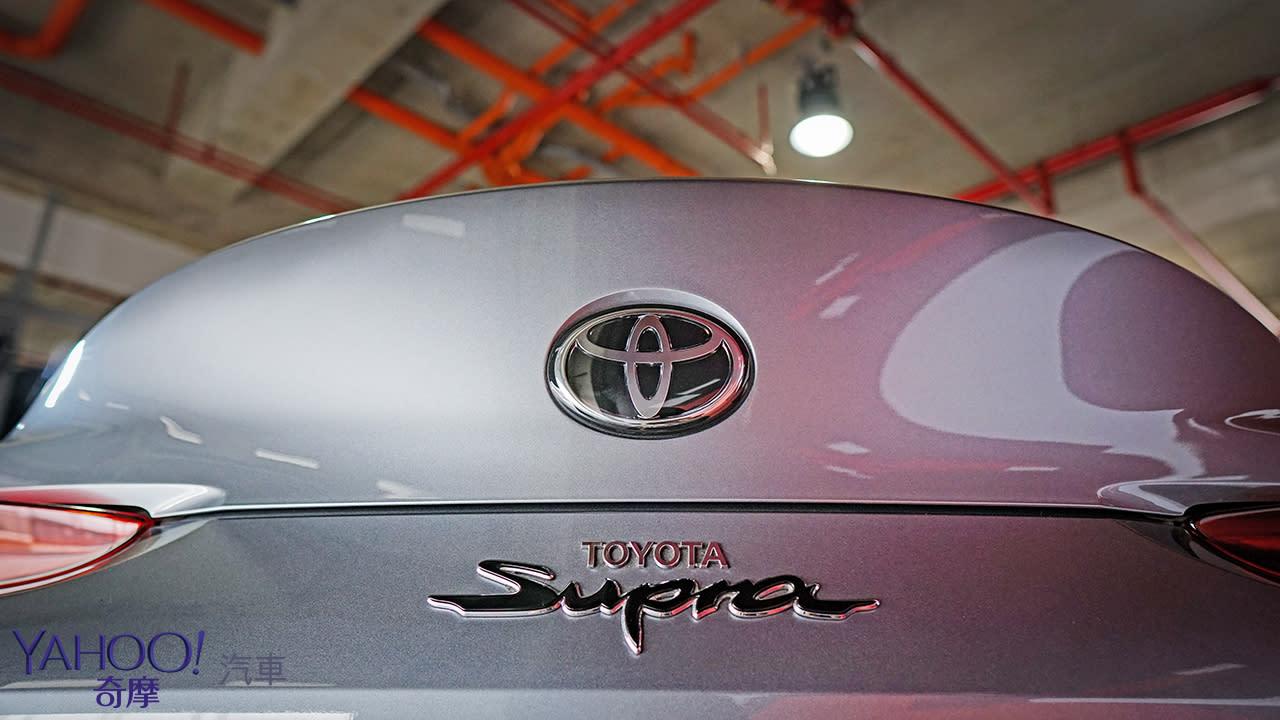 傳奇不滅、王者降臨!Toyota第5代Supra在台203萬元起正式發表! - 9