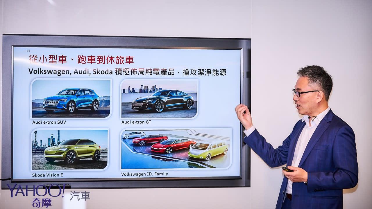 Volkswagen集團台灣e動中心正式營運 集團首款純電車型Audi e-tron終於在台現身! - 13