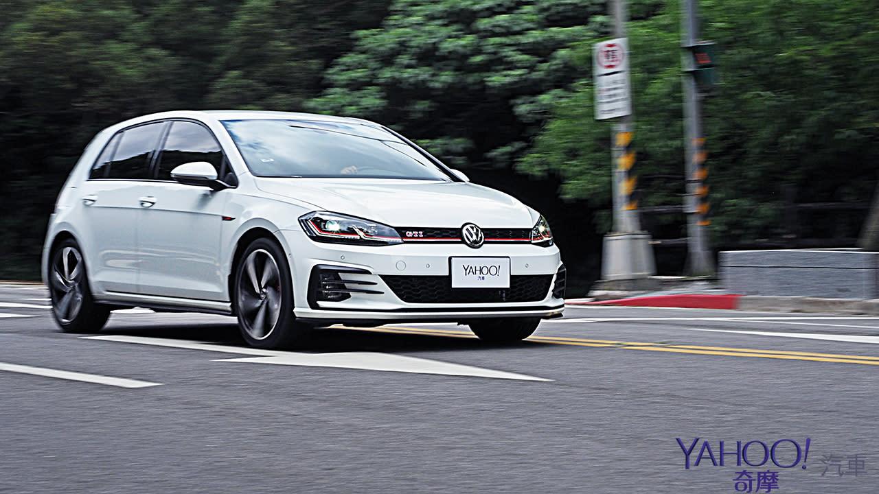 純粹駕馭的經典傳承!5代目視角下的2019 Volkswagen Golf GTi Performance Pure試駕 - 4