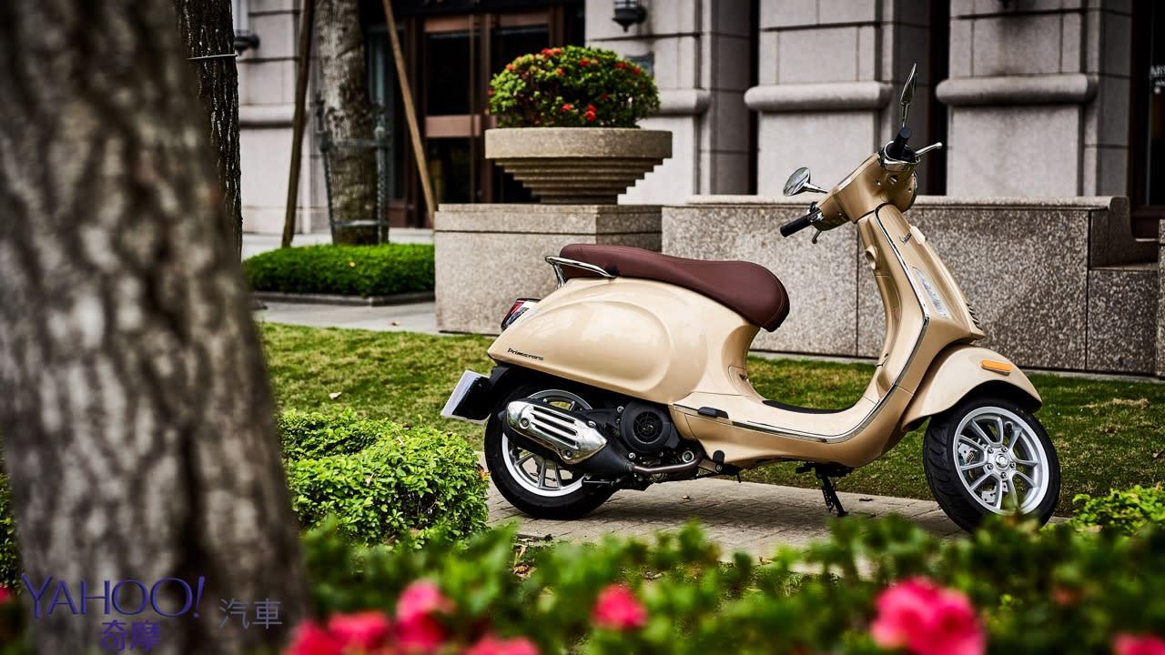 更平易近人的義式浪漫旅 Vespa Primavera 150 i-get LED ABS都會試駕 - 19