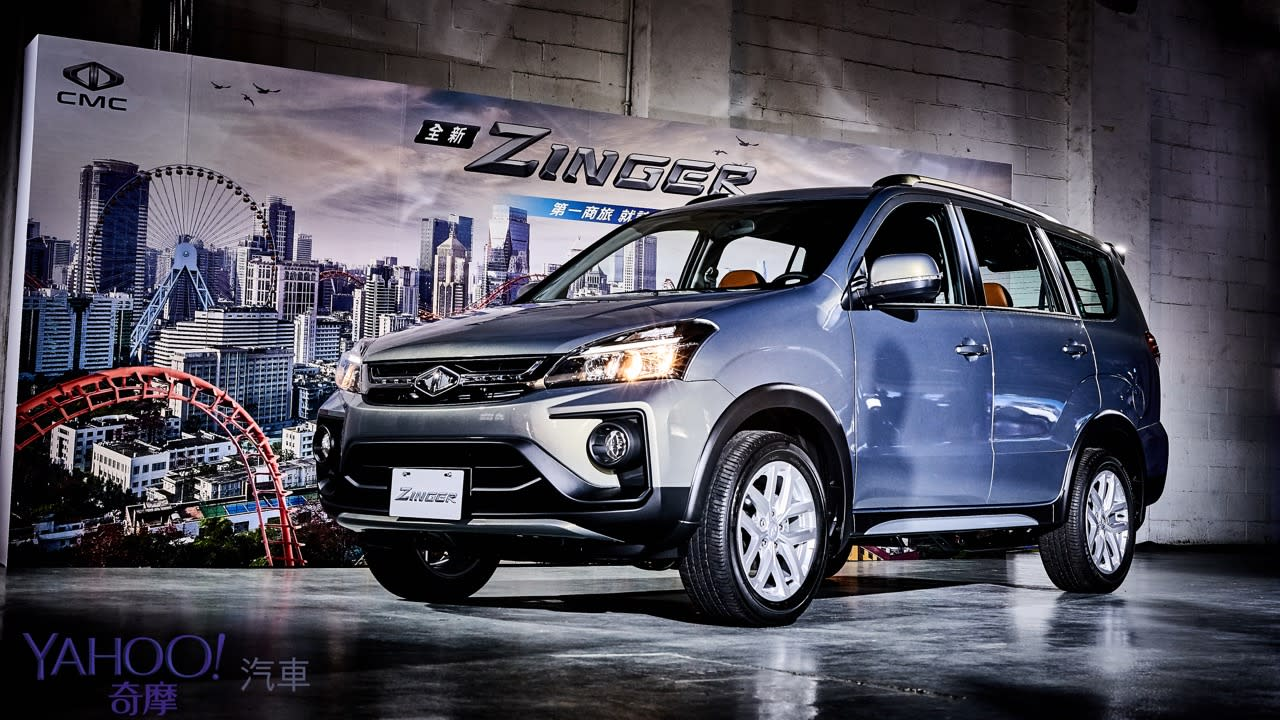 兼具休閒的頭家商務車!CMC小改款Zinger安全提升65.9萬起! - 14