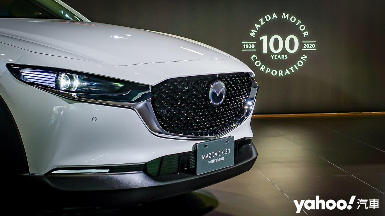 歡迎加入「車瑞」俱樂部!2020 Mazda 100週年紀念車款在台上市! - 11