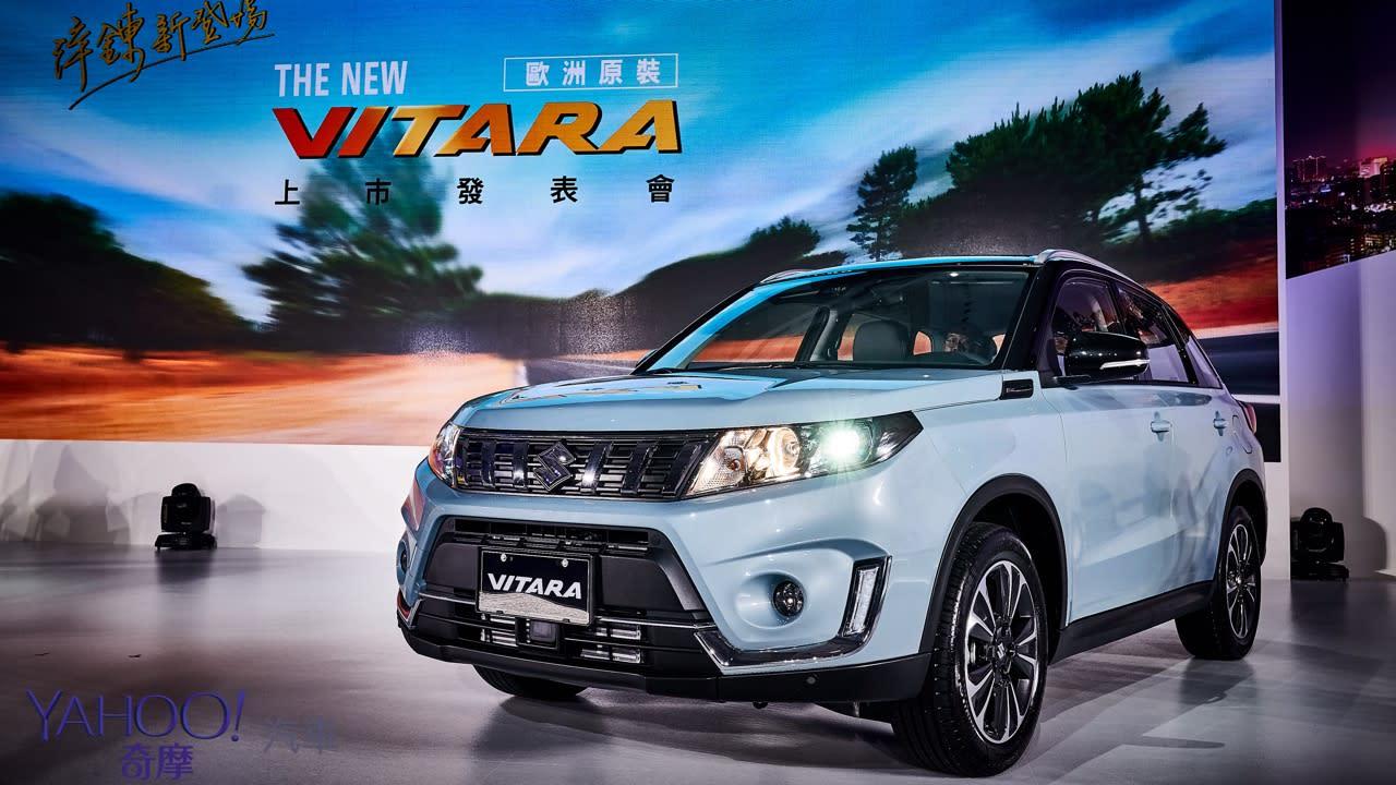 更安全的內外兼修!全新Suzuki第4代小改款Vitara正式上市77萬起! - 2