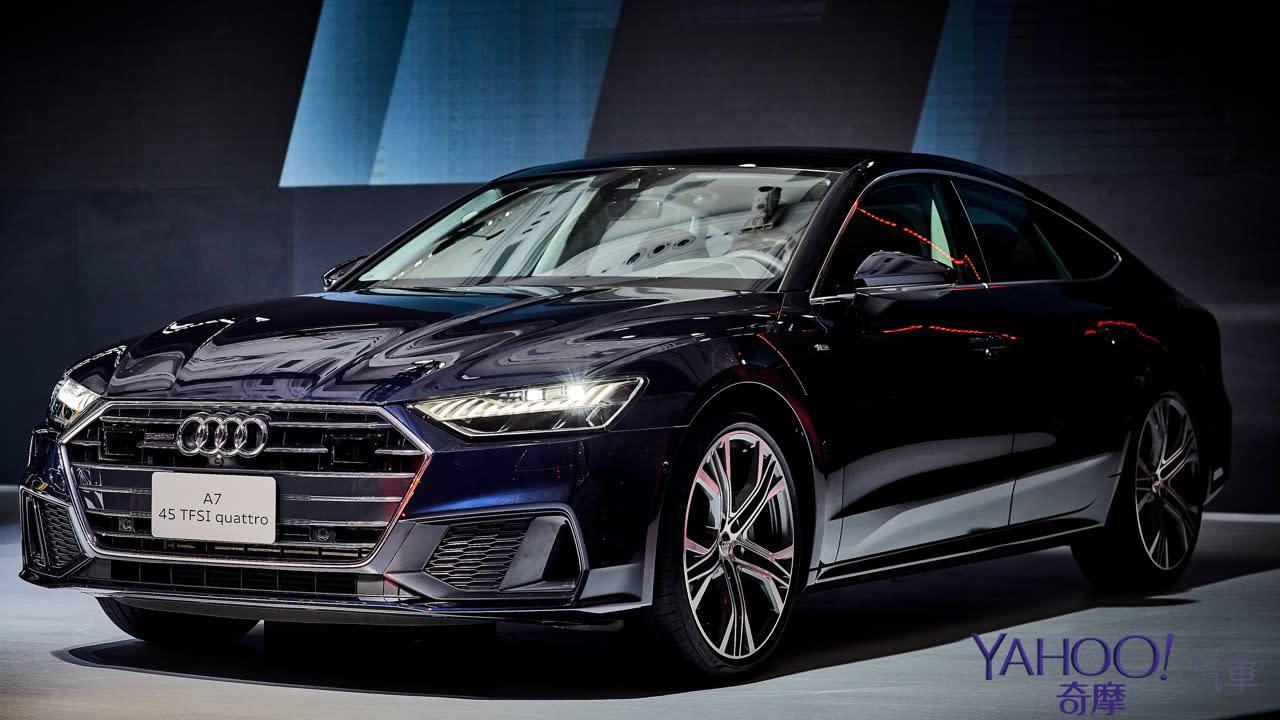 德系三大將掀起頂上之戰!Audi轎跑陣容-全新A8、A7 Sportback正式上市 - 2