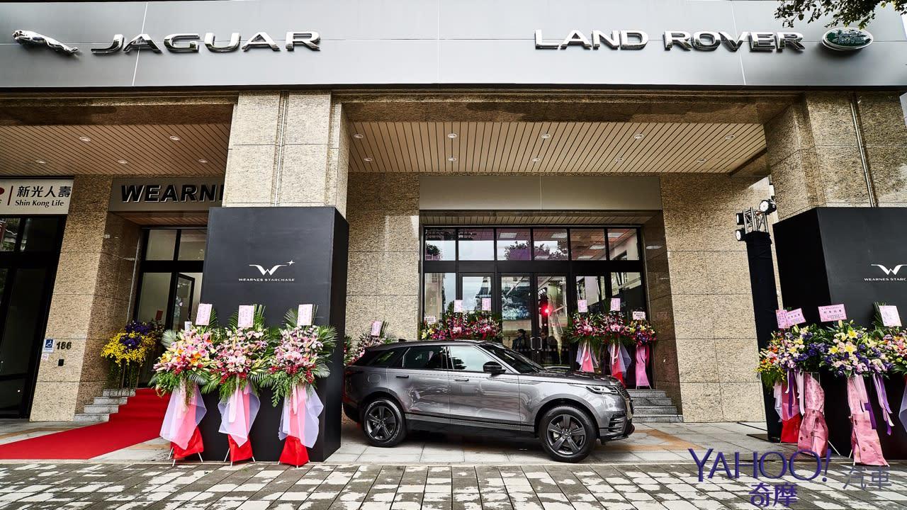 豪車市場再添新血!台灣瑋信汽車加入經銷、全新Jaguar Land Rover台北展間成立! - 10