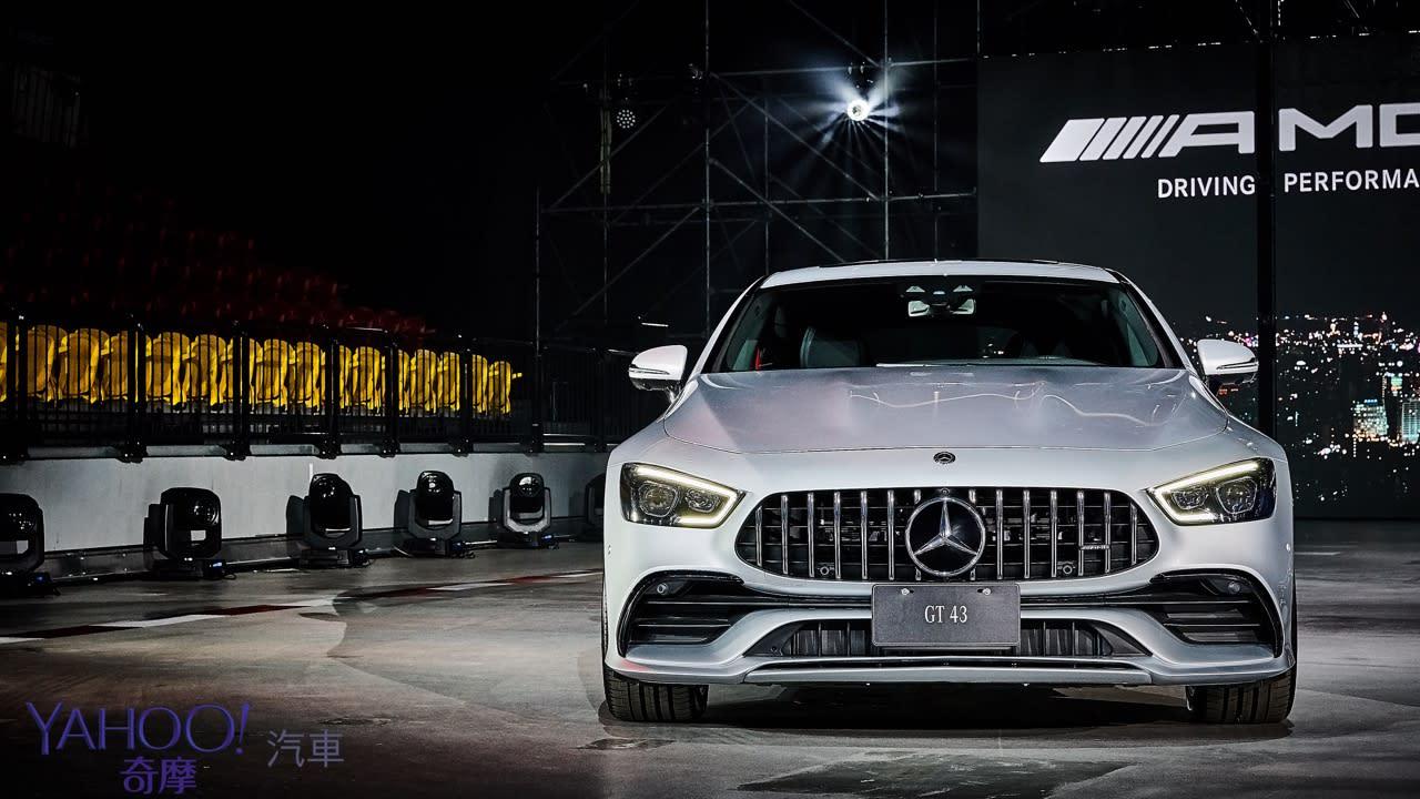 不意外的驚喜大禮!Mercedes品牌旗艦GT車型AMG GT 4-Door Coupé車系518萬元起! - 19