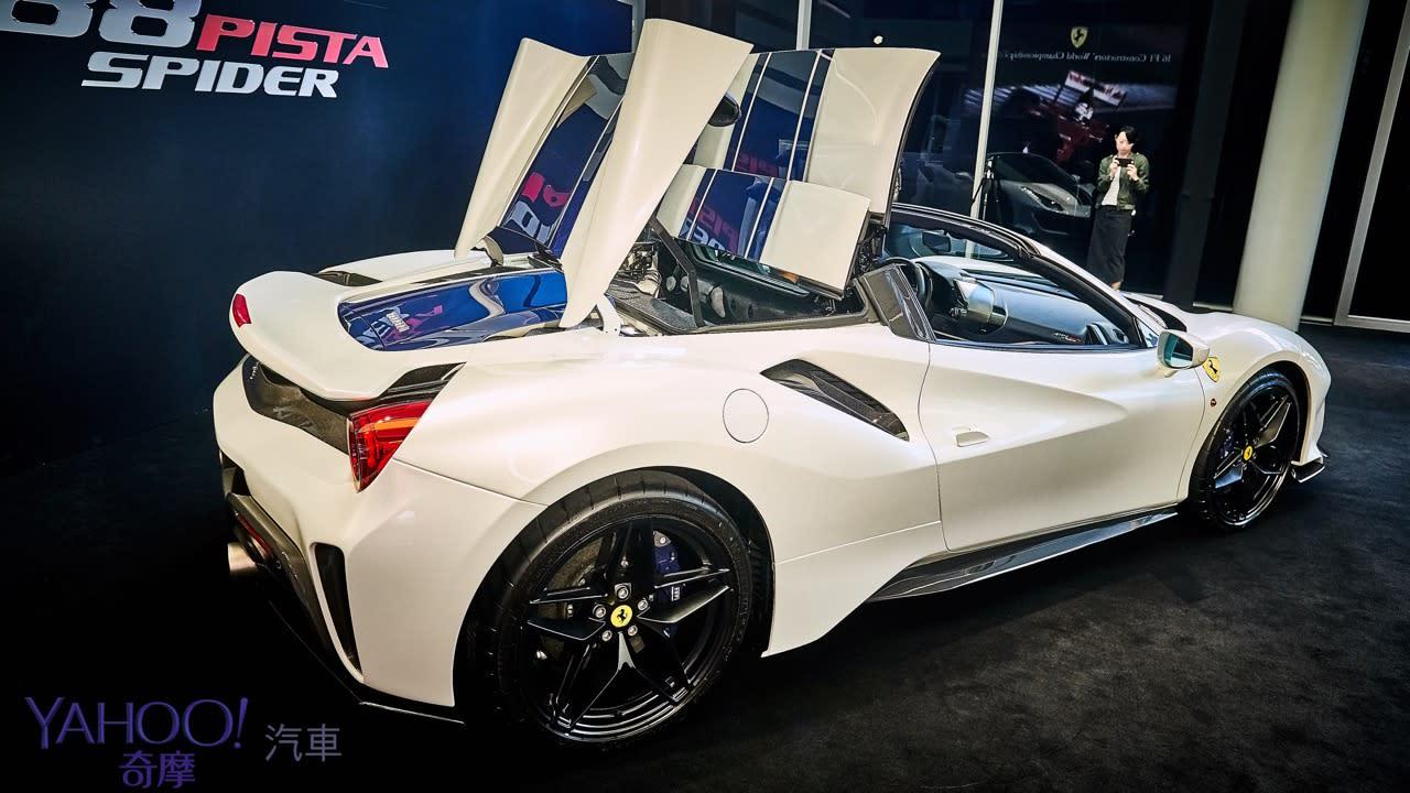 獻給世人最絕美的V8動力!Ferrari 488 Pista Spider獻上內燃機的純真與美好 - 20