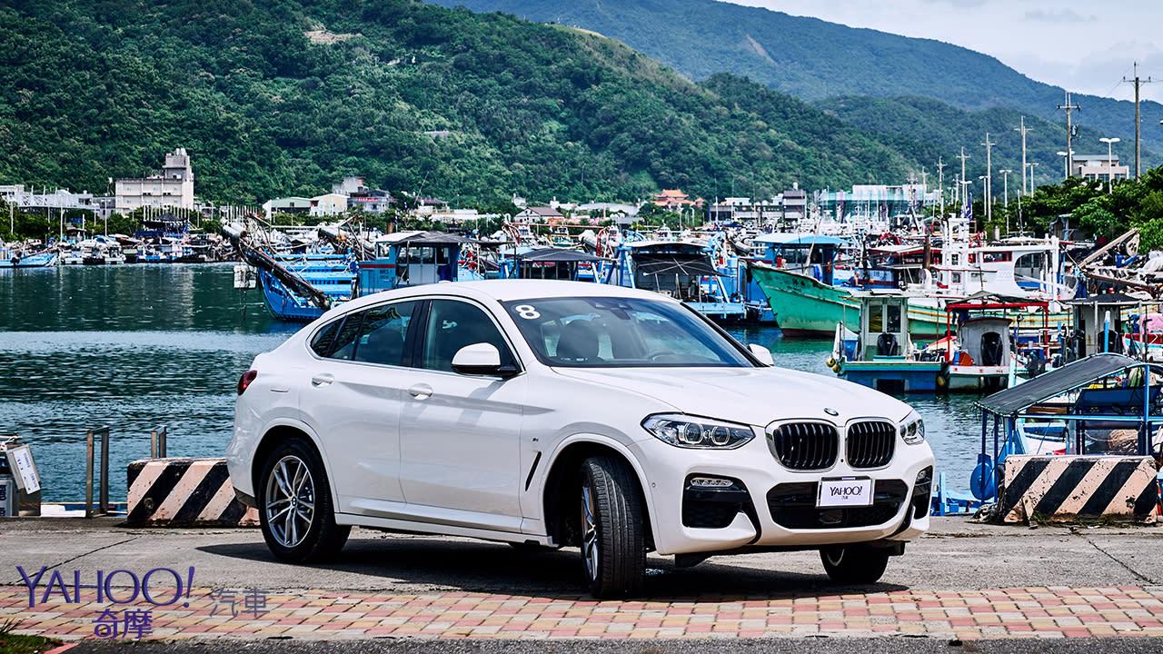 源自於追逐操控的熱情!BMW第2代X4 xDrive30i M Sport宜蘭試駕 - 4