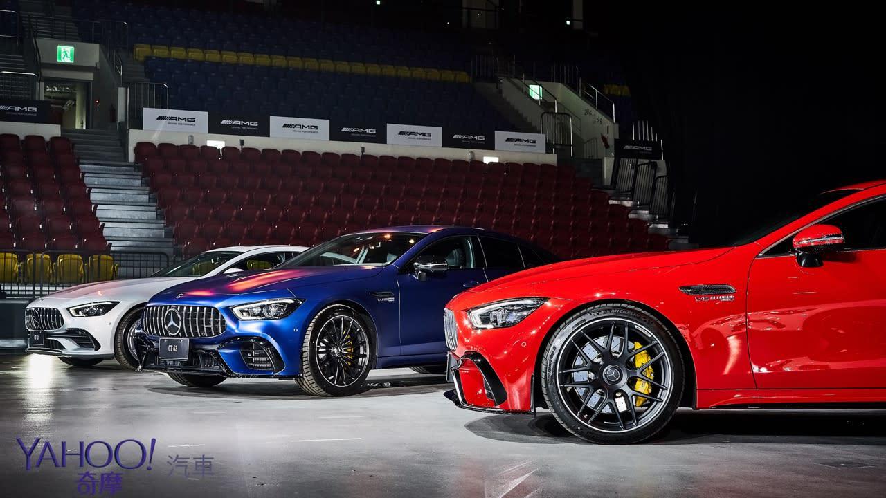 不意外的驚喜大禮!Mercedes品牌旗艦GT車型AMG GT 4-Door Coupé車系518萬元起! - 2