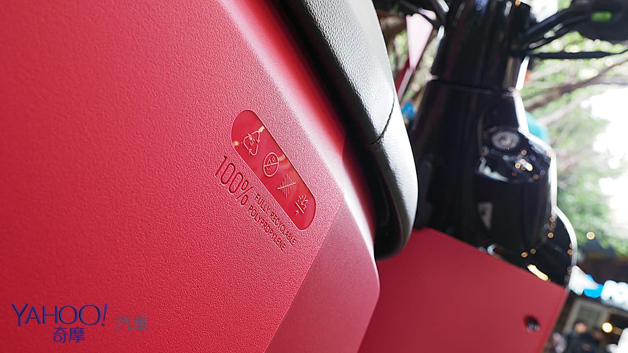 食用級塑料打造騎乘新紀元!國民級電動車Gogoro3起步價35,980元起! - 9