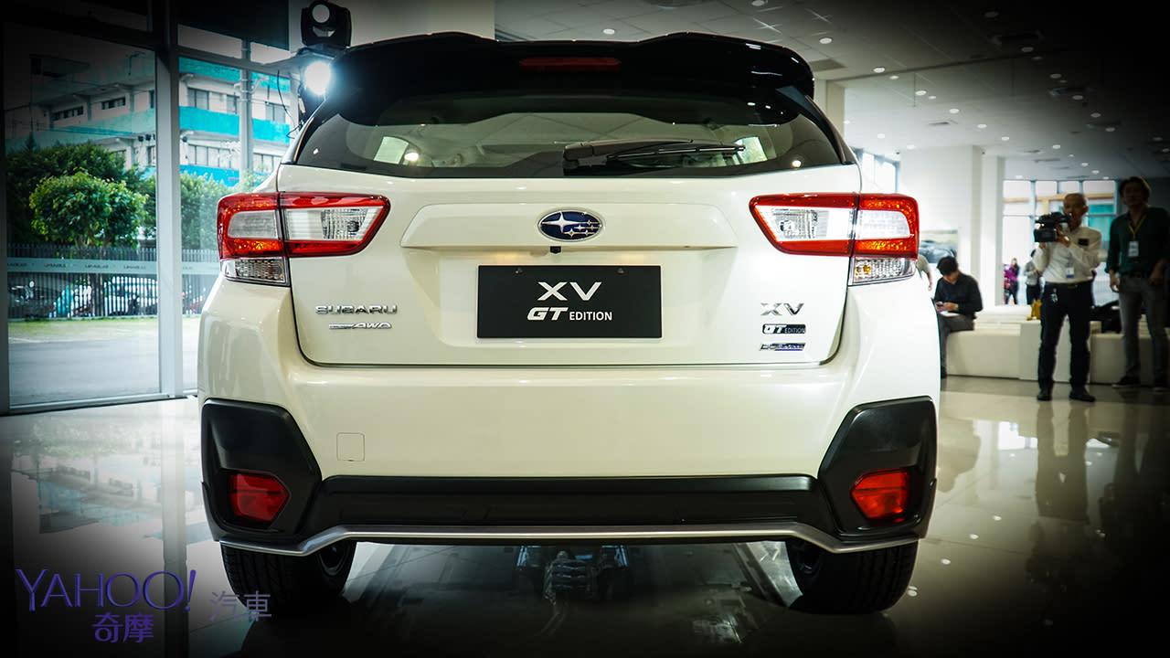 性能裝甲全面上陣!Subaru特仕車款XV GT Edition有感發表! - 3