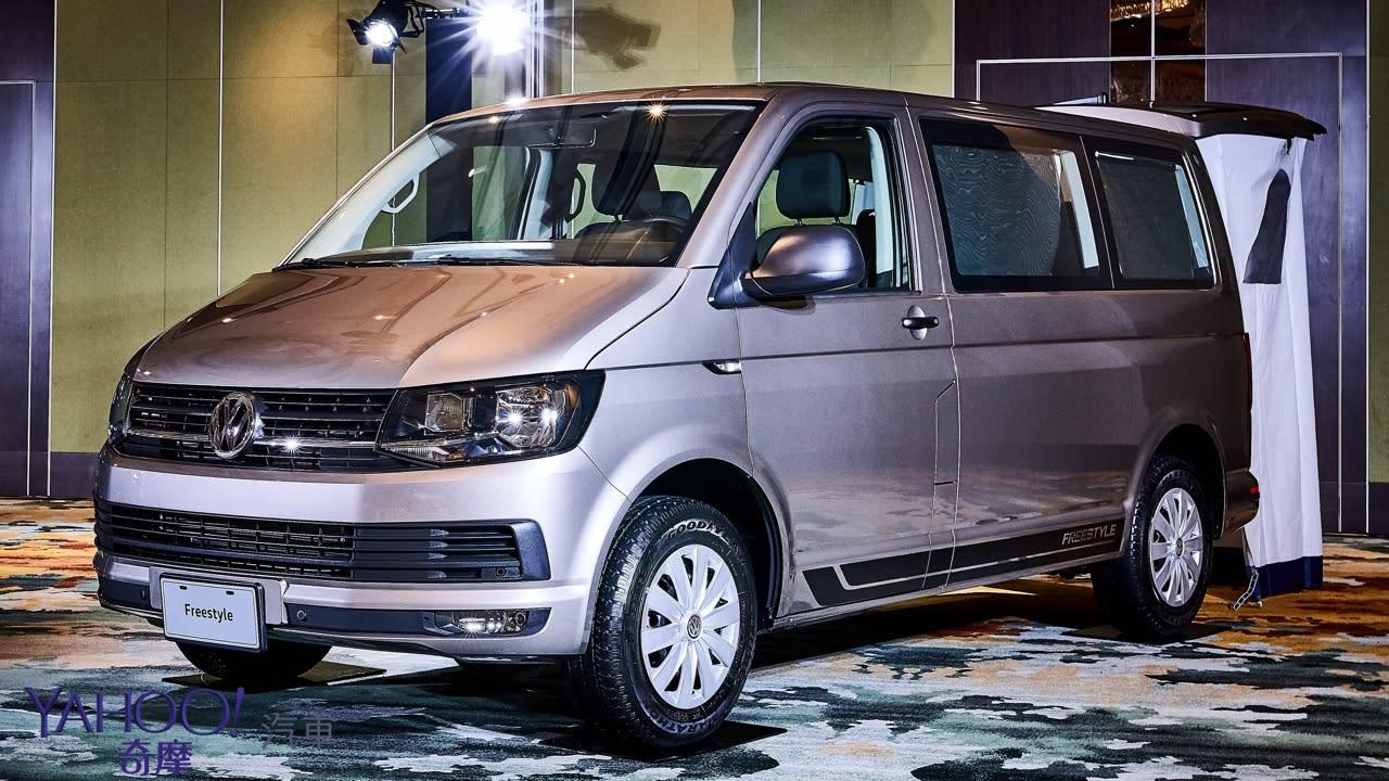 殺出一條藍海路!Volkswagen福斯商旅Freestyle、新年式Amarok雙車型全面進攻! - 11
