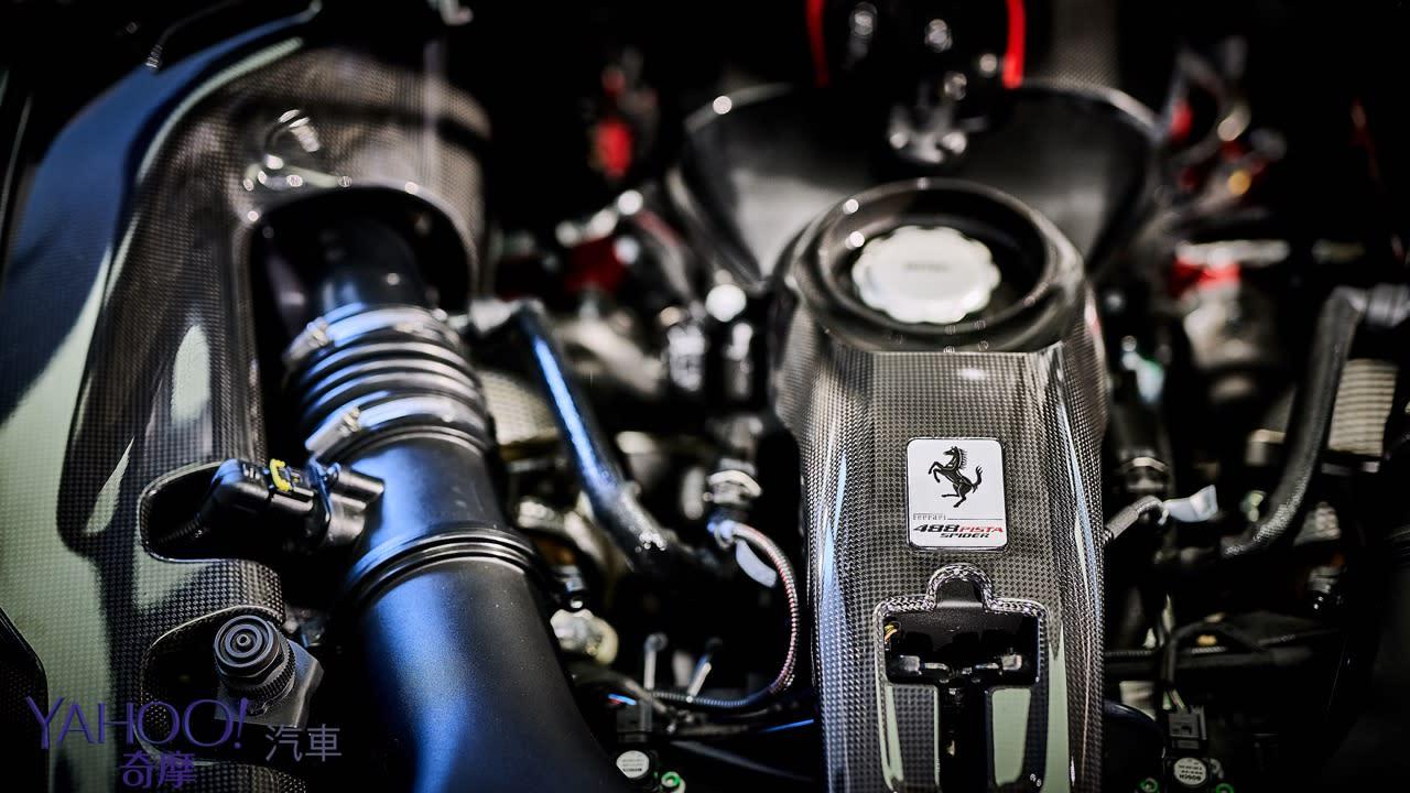獻給世人最絕美的V8動力!Ferrari 488 Pista Spider獻上內燃機的純真與美好 - 19