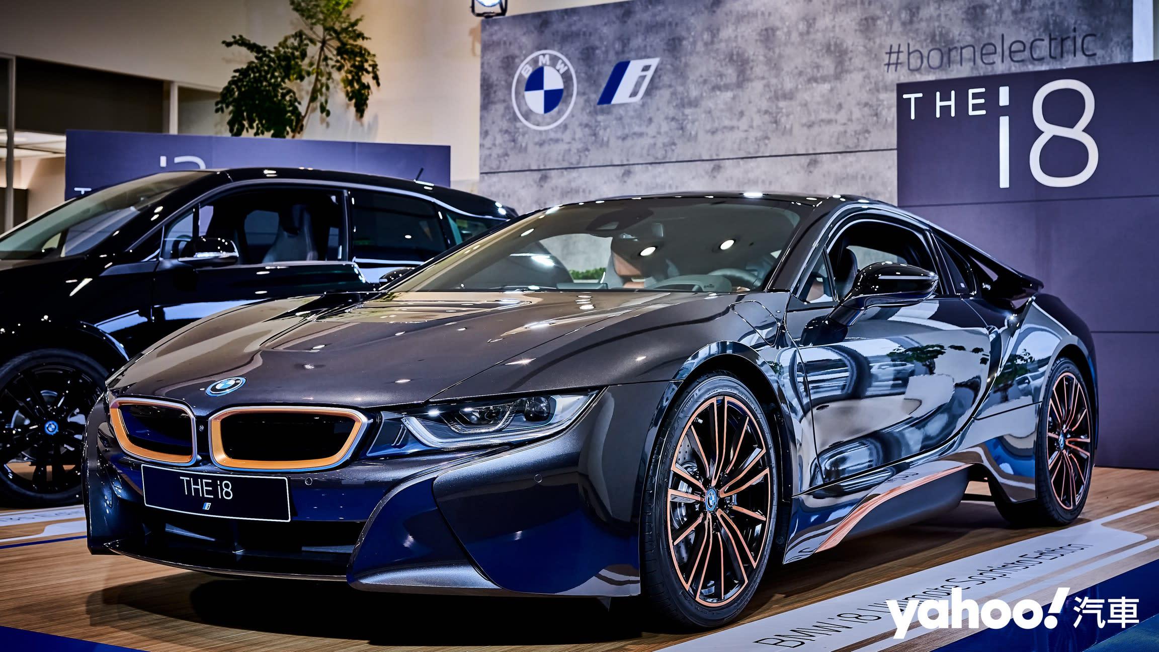 電能第一世代宣告落幕!2020 BMW i3s、i8最終特仕版正式抵台! - 4