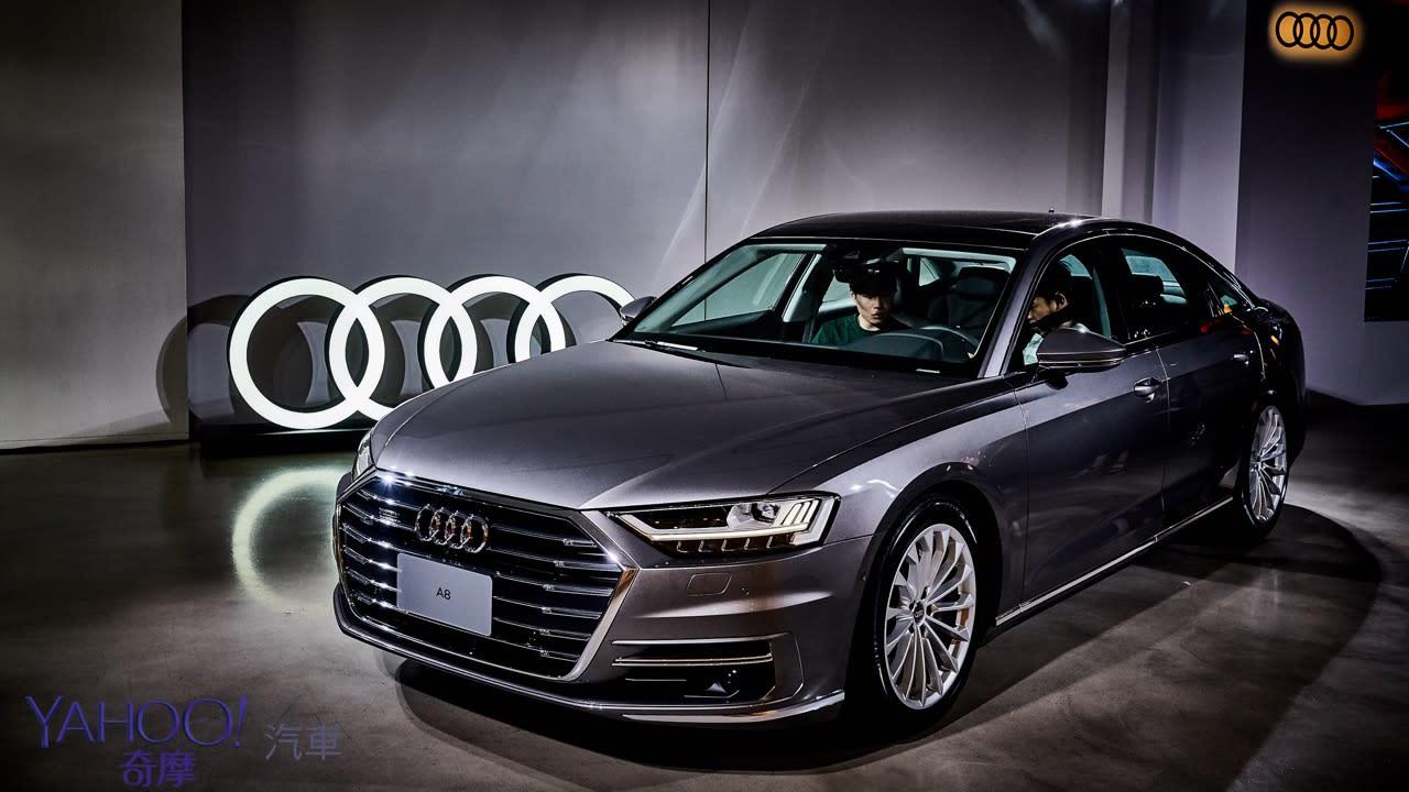 絕美總裁座駕終於現身!Audi A8媒體賞車會預告8月22日正式發表! - 15