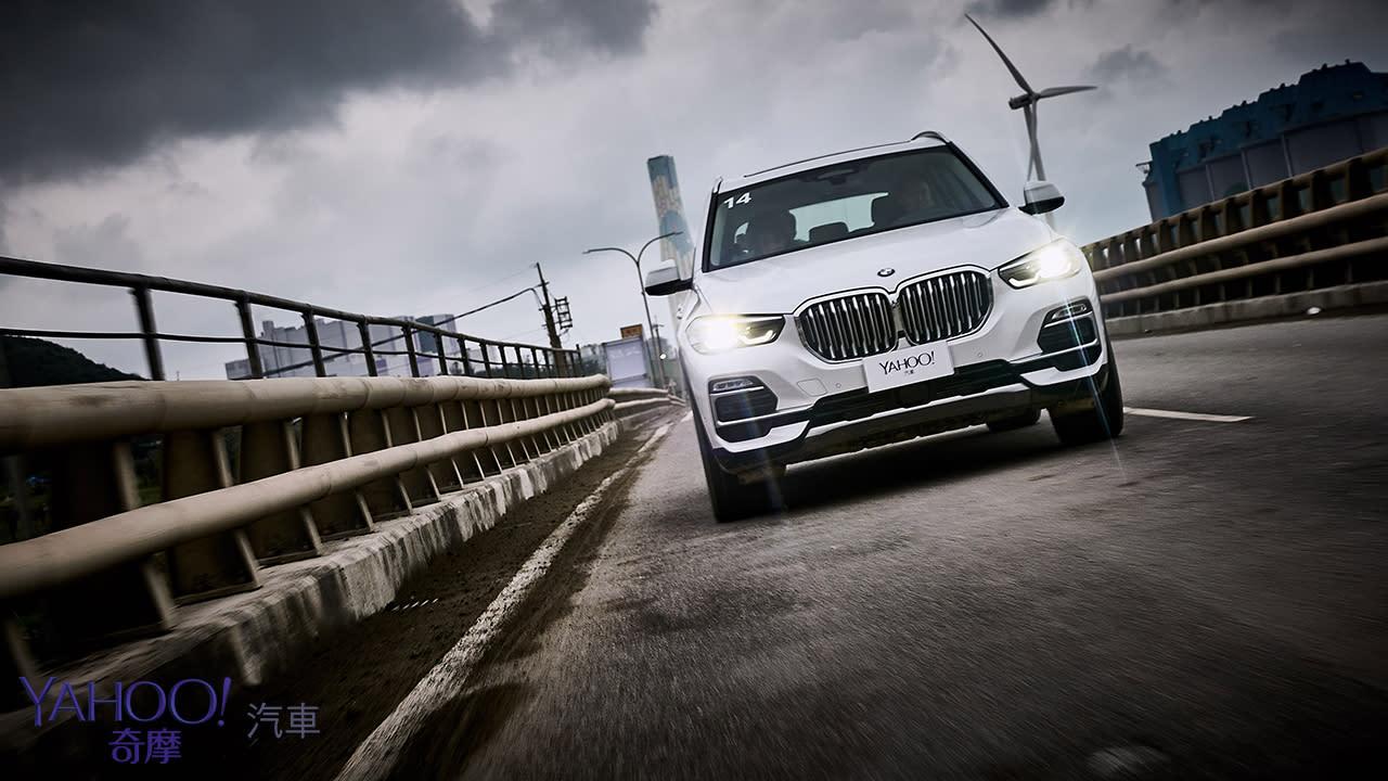 型變、質變、心不變 BMW X5 xDrive40i林口濱海試駕 - 22