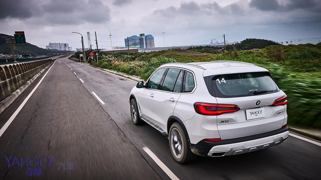 型變、質變、心不變 BMW X5 xDrive40i林口濱海試駕 - 9