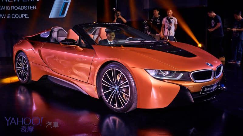 終於等到開篷的那天!BMW i8 Coupé & Roadster連袂上市998萬起!