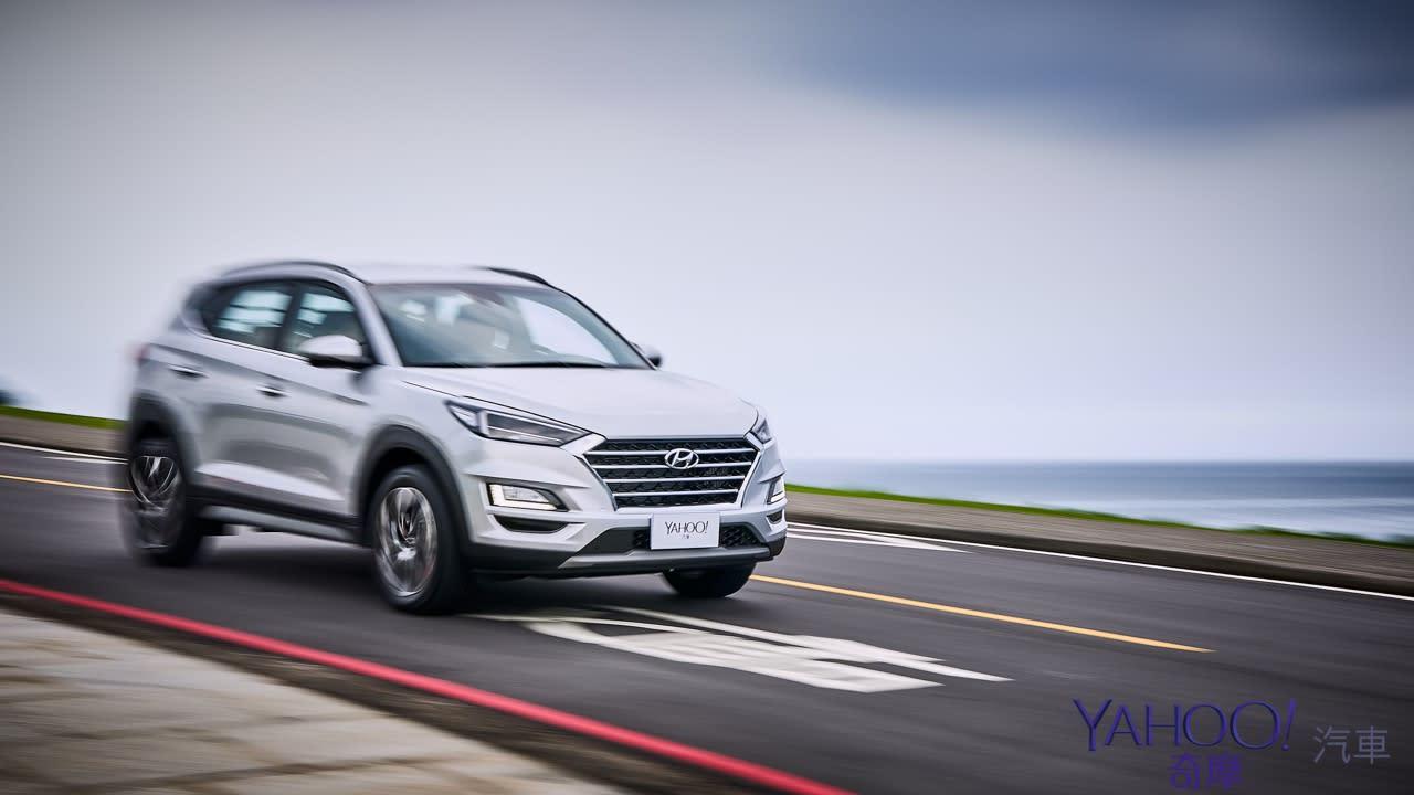 德不德系不是重點、夠安全才是王道!Hyundai小改款Tucson 1.6尊爵版基隆試駕 - 3