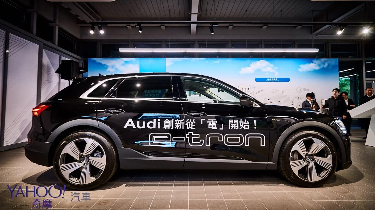 Volkswagen集團台灣e動中心正式營運 集團首款純電車型Audi e-tron終於在台現身! - 1