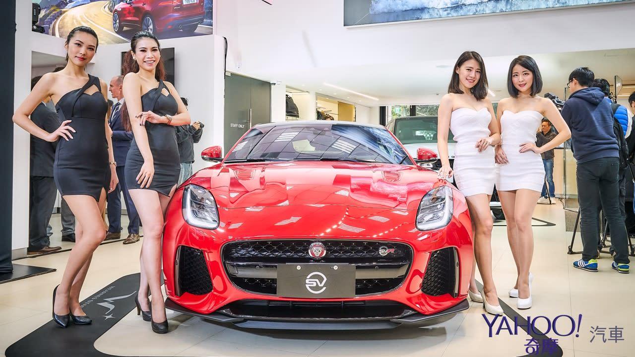 豪車市場再添新血!台灣瑋信汽車加入經銷、全新Jaguar Land Rover台北展間成立! - 8