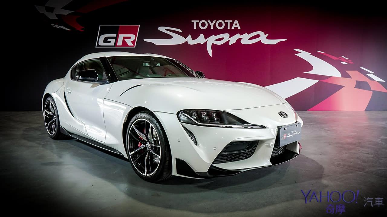 傳奇不滅、王者降臨!Toyota第5代Supra在台203萬元起正式發表! - 2