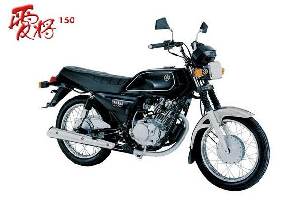 Yamaha_愛將_150