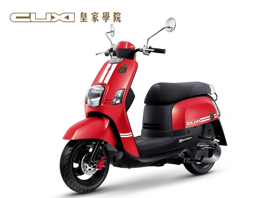 Yamaha_Cuxi_100 Fi碟煞