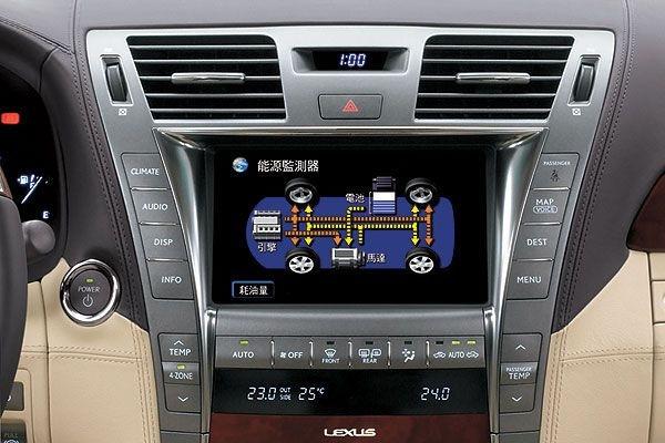 Lexus_LS_600hL 四人座