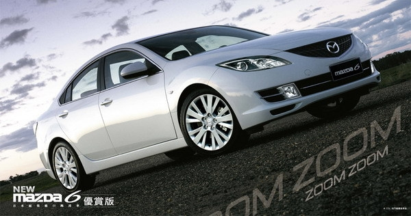 Mazda_6_2.5 優賞版 4D