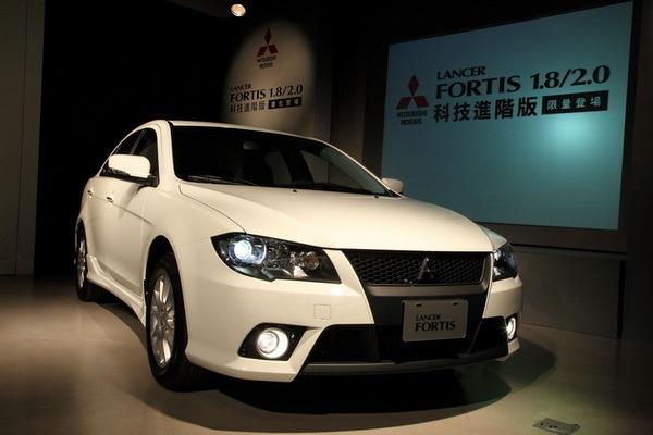 Mitsubishi_Lancer Fortis_1.8科技進階版