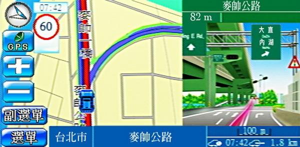 Toyota_Wish_2.0 G-Opt