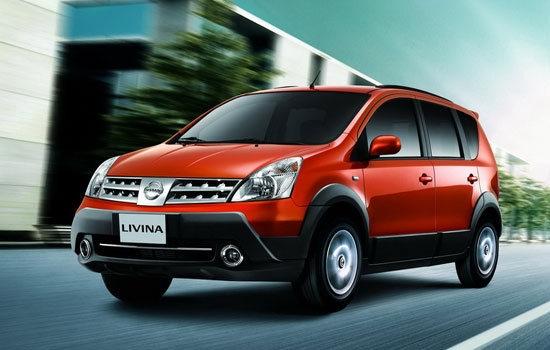 Nissan_Livina_1.6 C
