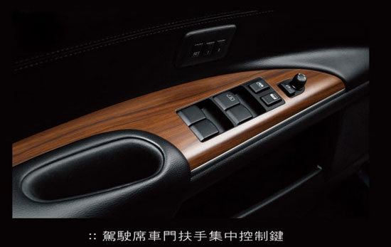 Nissan_Teana_2.5 LD