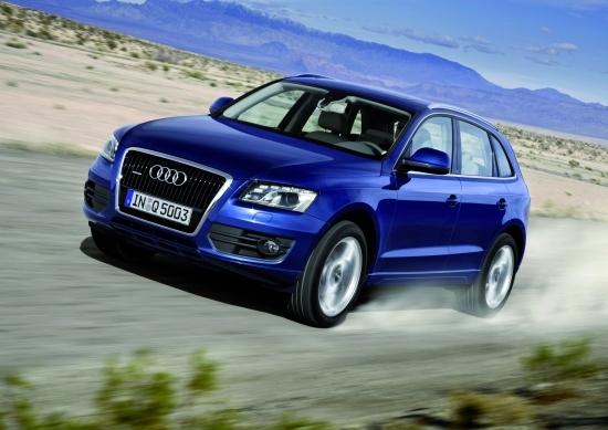 Audi_Q5_2.0 TFSI quattro