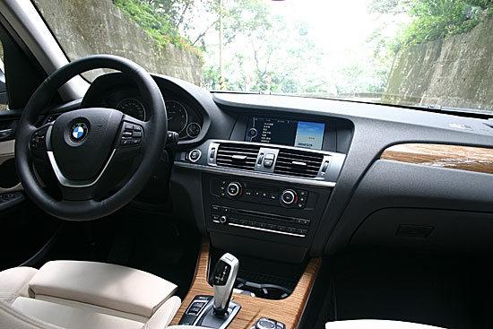 BMW_X3_xDrive30d
